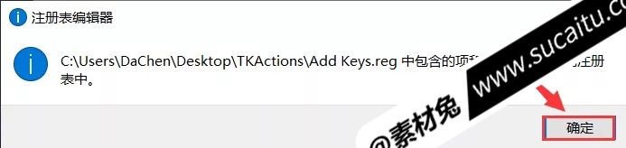 PS插件:亮度蒙版扩展插件 TKActions v1.0 中文汉化版免费下载附详细图文安装教程 PS插件 第11张