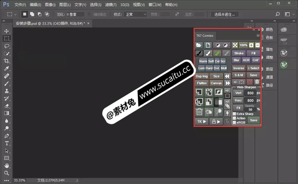 PS插件:亮度蒙版扩展插件 TKActions v1.0 中文汉化版免费下载附详细图文安装教程 PS插件 第14张