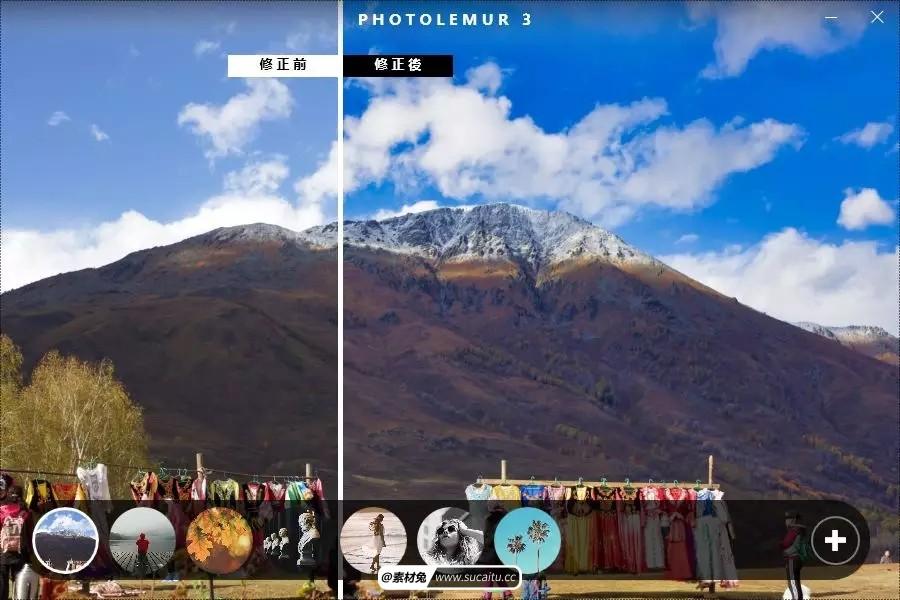 PS&LR插件:人工智能AI图片处理优化软件 人工修图软件Photolemur 插件可挂载PS&LR PS插件 第7张