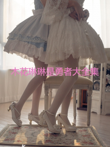 【木花琳琳是勇者】木花琳琳是勇者全系列福利原版无水印合集下载