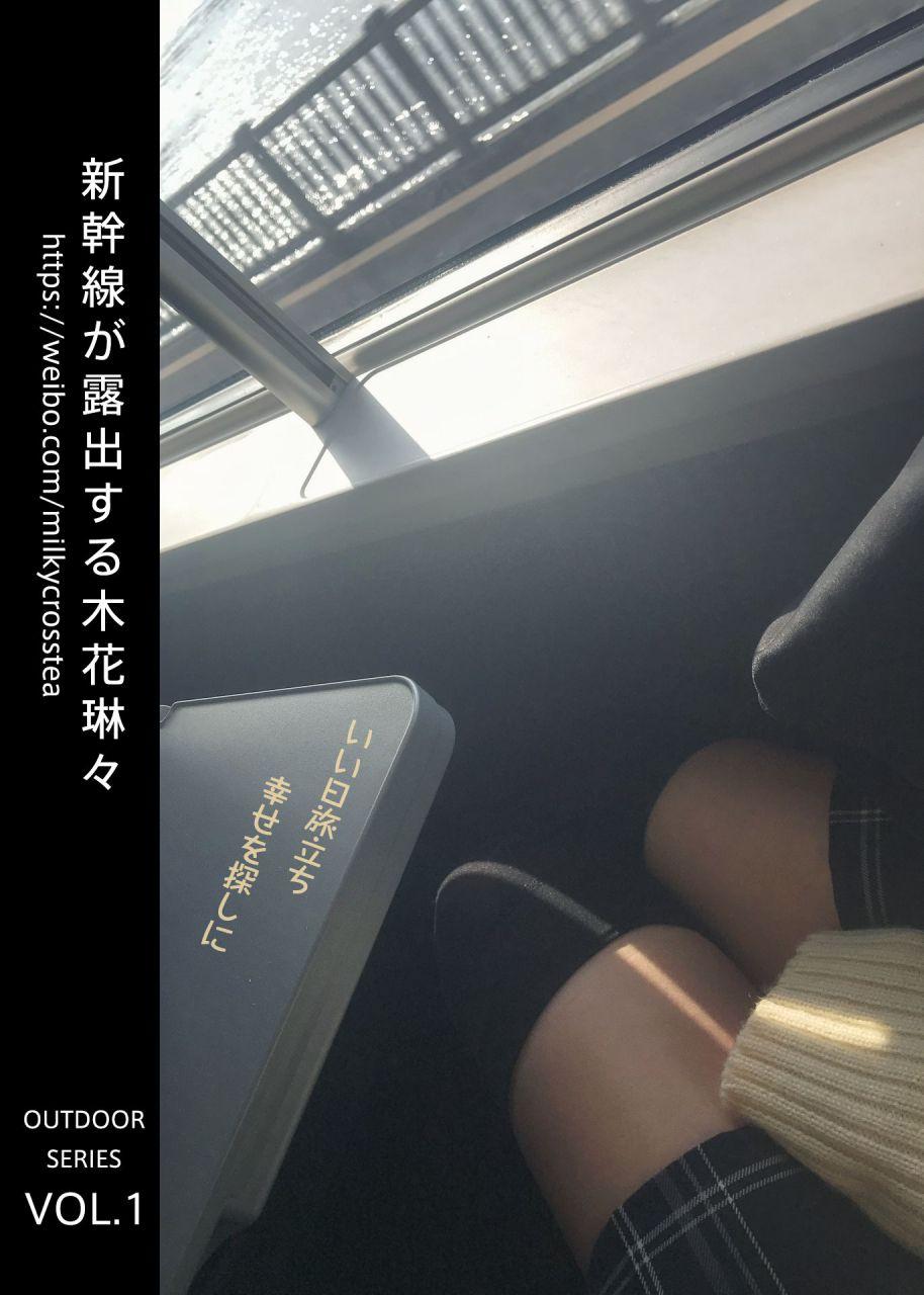 木花琳琳是勇者 No006 いい日旅立ち 兔玩映画 第1张