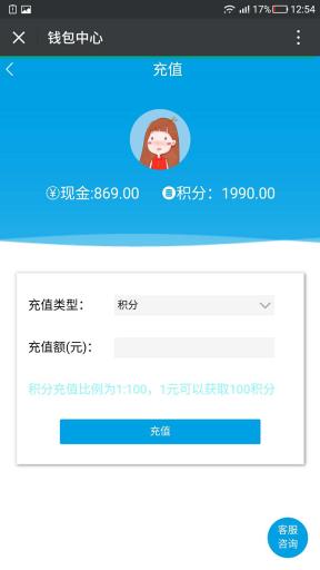 【公众号应用】充值提现钱包V1.1.8源码包,优化返回功能 公众号应用 第5张