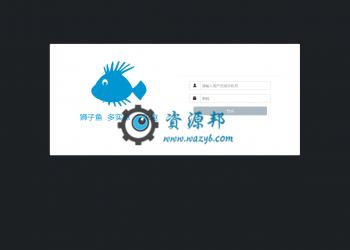 【永久会员专享】独立版狮子鱼社区团购小程序源码包更新【更新至V13.4.0】