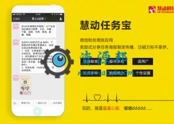 【永久会员专享】慧动矩阵任务宝包更新【更新至V2.2.5】