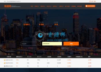 基于ThinkPHP框架开发的最新虚拟币商城PHP源码+分红+钱包+专业K线+4套模板