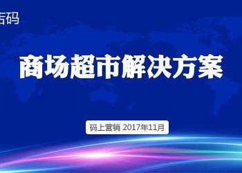 【永久会员专享】营销码运营版包更新【更新至V30.3.39】