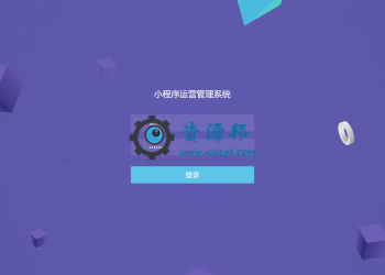 【全网独家】万能门店小程序独立版V2.91全解密版