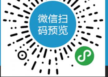 【永久会员专享】基于ThinkPHP框架开发的微信活动报名小程序PHP源码