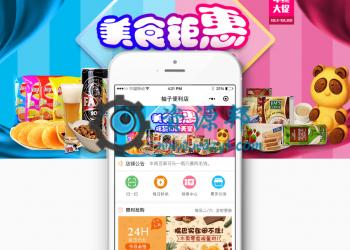 【永久会员专享】柚子便利店小程序包更新【更新至V1.3.1】
