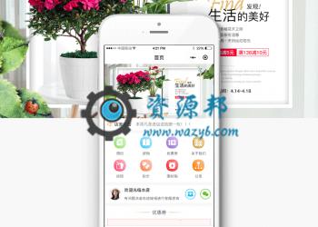 【永久会员专享】柚子门店微商城小程序包更新【更新至V1.2.5版本】