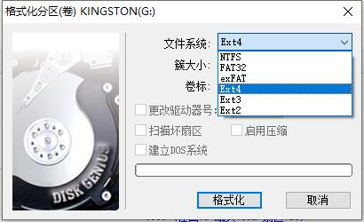 华硕AC86U刷梅林/挂载虚拟内存/科学上网插件教程-QQ前线乐园