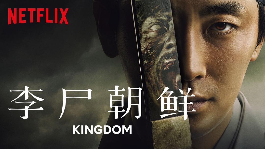 2019评分最高的日韩剧