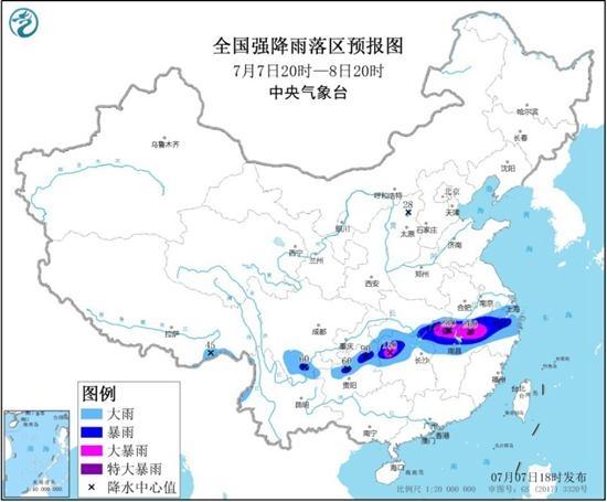 注意!中央气象台发布今年首个暴雨橙色预警