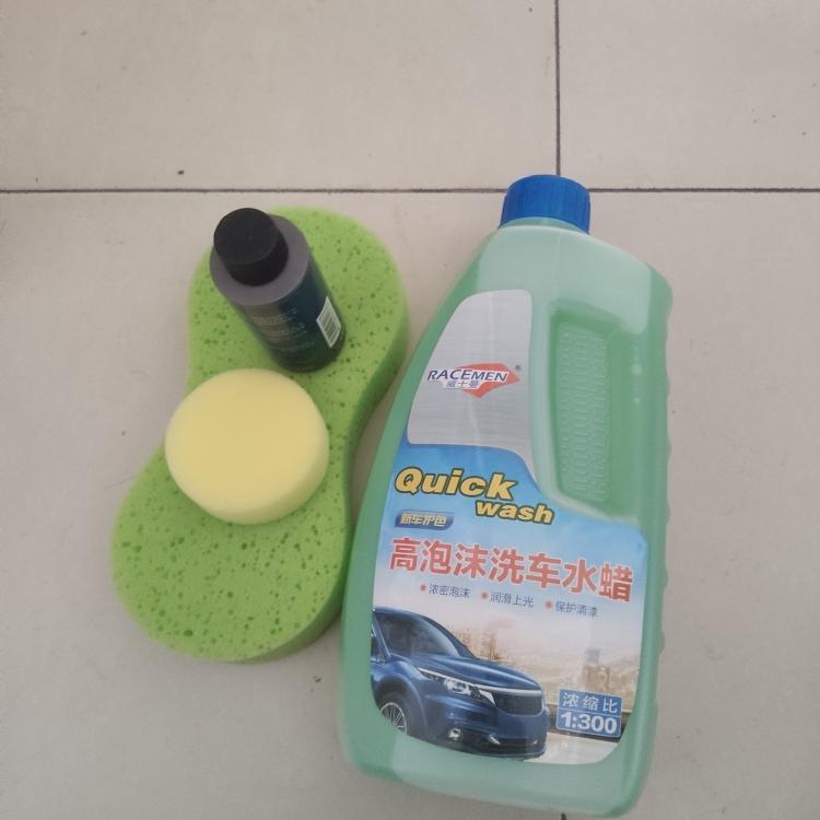 汽车上光蜡怎么用_洗车液怎么样_洗车液好不好_洗车液价格、评价、图片-苏宁易购