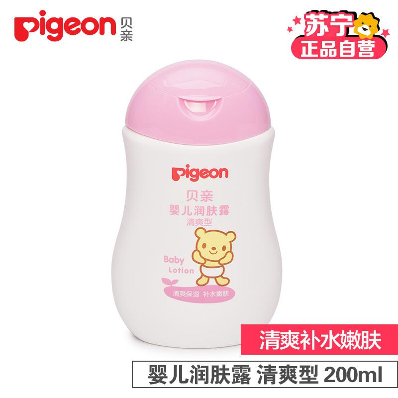 贝亲婴儿润肤露(清爽型)200mlIA100