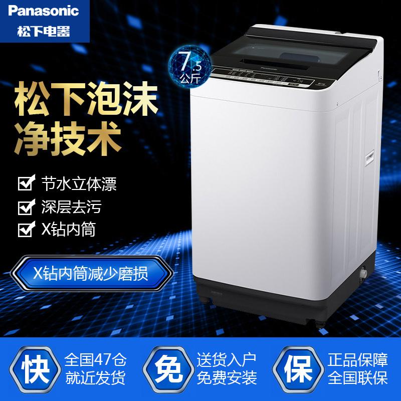 小天鹅洗衣机_松下(Panasonic)洗衣机XQB75-H7231 松下(Panasonic) XQB75-H7231 7.5公斤 泡沫 ...