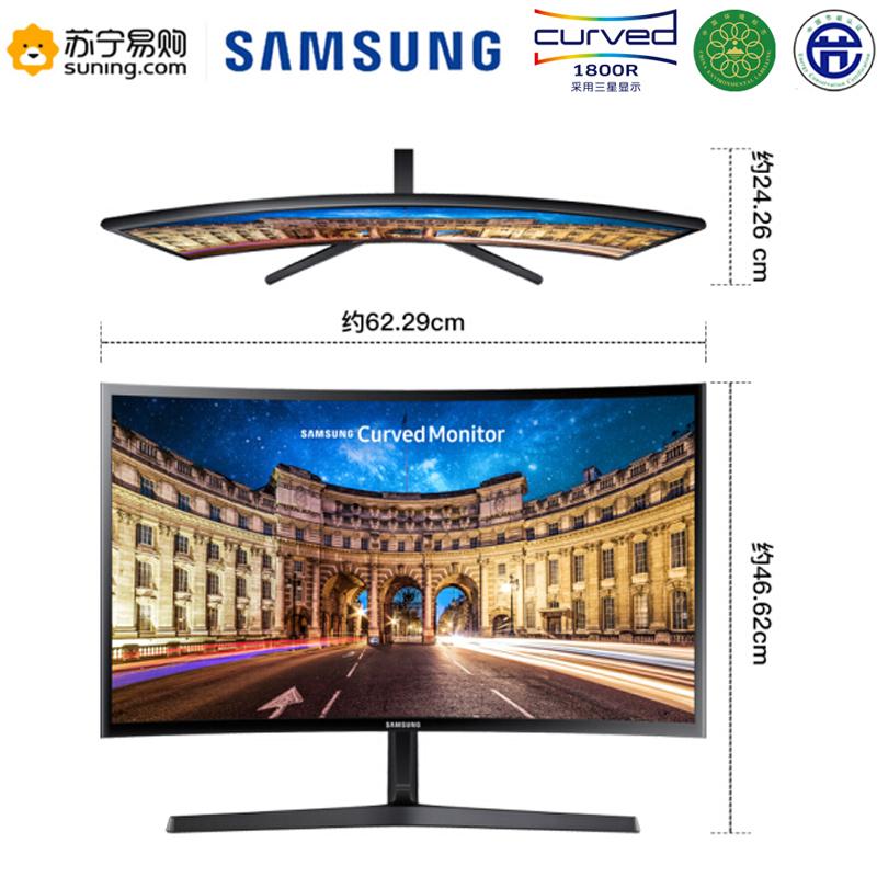 SAMSUNG 三星 C27F396FHC 27英寸 VA显示器(1800R)