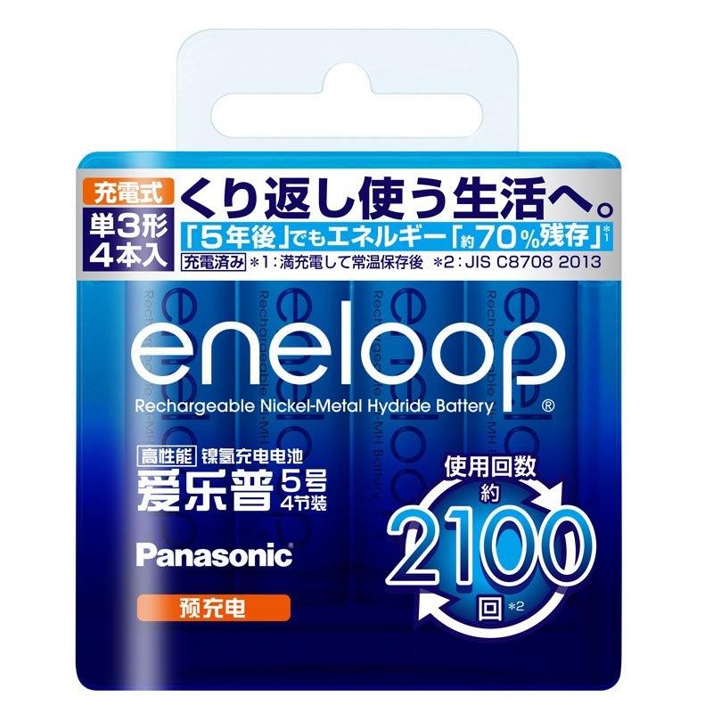 松下Panasonic爱乐普5号4粒五号充电干电池镍氢高性能2000mah 儿童玩具/血压计/血糖仪//键盘电池