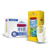 荷兰乳牛法国原装进口全脂纯牛奶 1L*6(整箱装)经典醇香新包装49元(可以满99-30券)