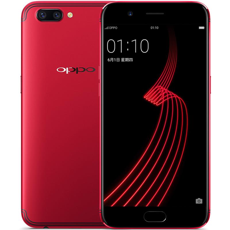天语手机报价_OPPO手机R11 OPPO R11 4GB+64GB 热力红 移动联通电信4G手机【价格 图片 ...