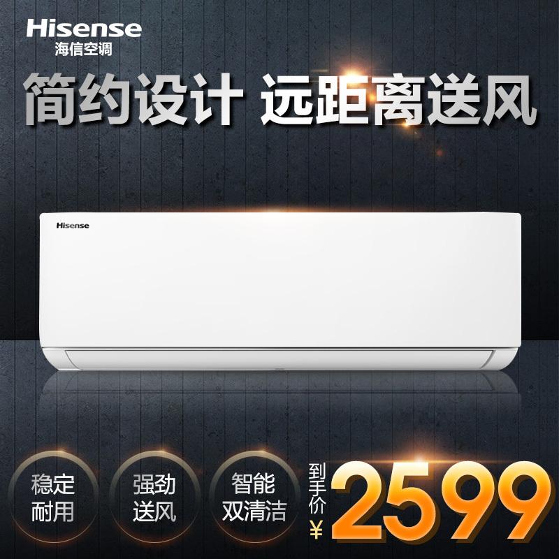 海信35变频空调价格_海信(Hisense)家用空调KFR-35GW/EF33A3(1N10) 海信(Hisense) 1.5匹 变频 KFR ...