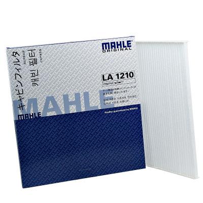 马勒(MAHLE)空调滤清器LA1210瑞纳瑞奕秀尔K2