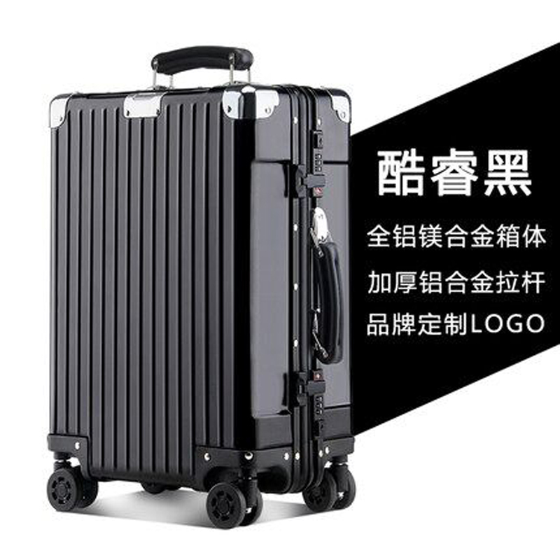 日默瓦拉杆箱箱套_OSDY拉杆箱L-1701 OSDY新品铝镁合金拉杆箱19寸商务登机箱铝框行李箱 ...