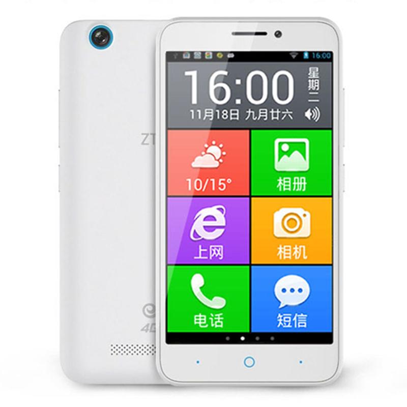 联通3g双模手机_中兴(ZTE)手机Q302C ZTE/中兴 Q302C电信4G移动联通2G双模双卡双待智能 ...