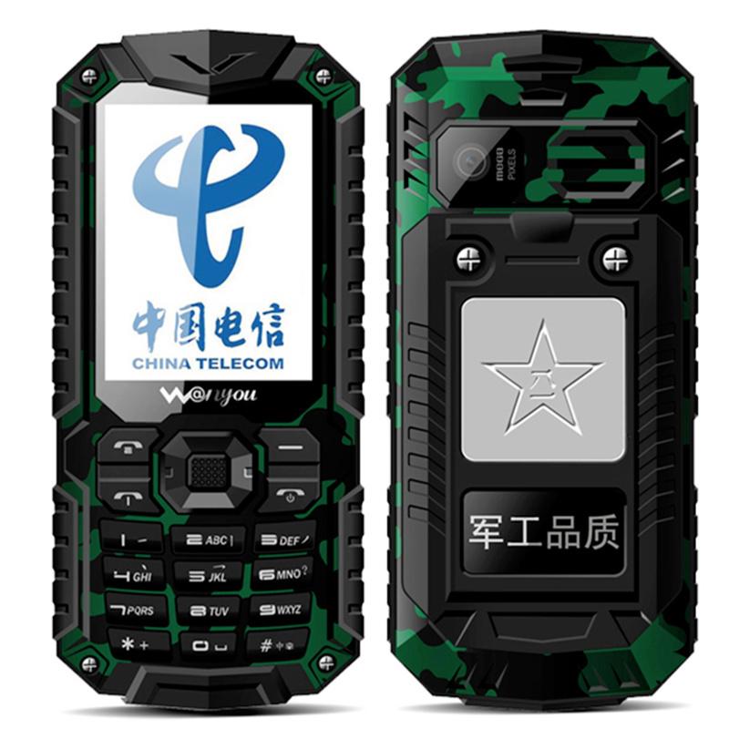 朵唯直板_万有(Wanyou)手机WY696 万有(Wanyou)WY696 三防老人手机电信 军工电霸 ...