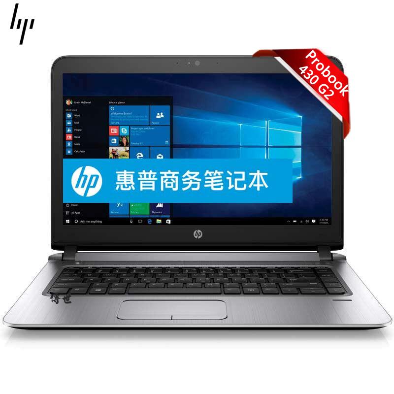 惠普官方笔记本电脑_惠普(hp)笔记本430G2(N2N14PA) 惠普(HP)Probook 430 G2 N2N14PA 13.3英寸 ...