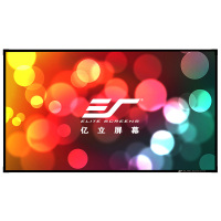 亿立(Elite Screens)AR100WH1 100英寸16:9 Aeon翼王窄边框画框幕布 投影幕布 幕布