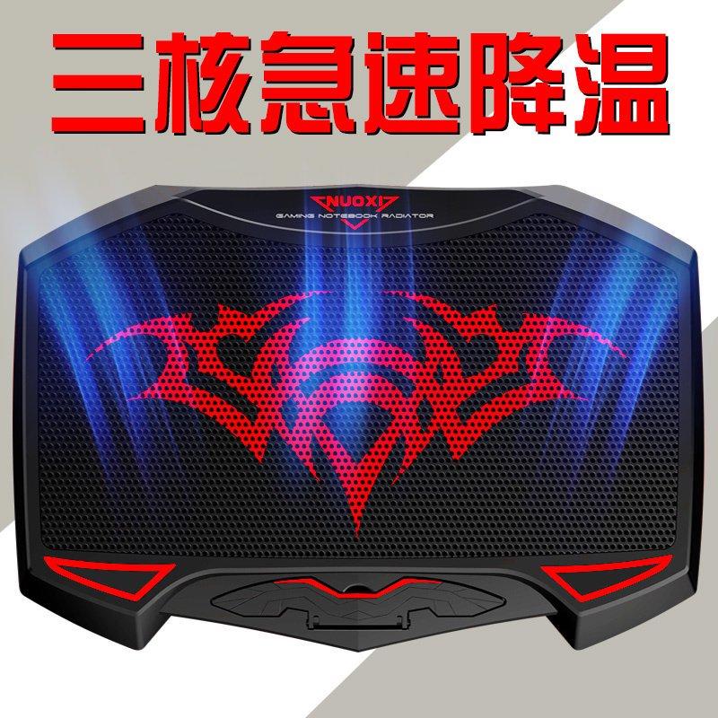 冰封侠散热器_诺西(NUOXI)散热垫冰封侠 诺西笔记本散热器15.6寸外星人华硕联想 ...