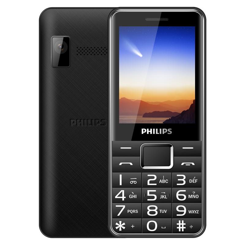 飞利浦Philips E132X