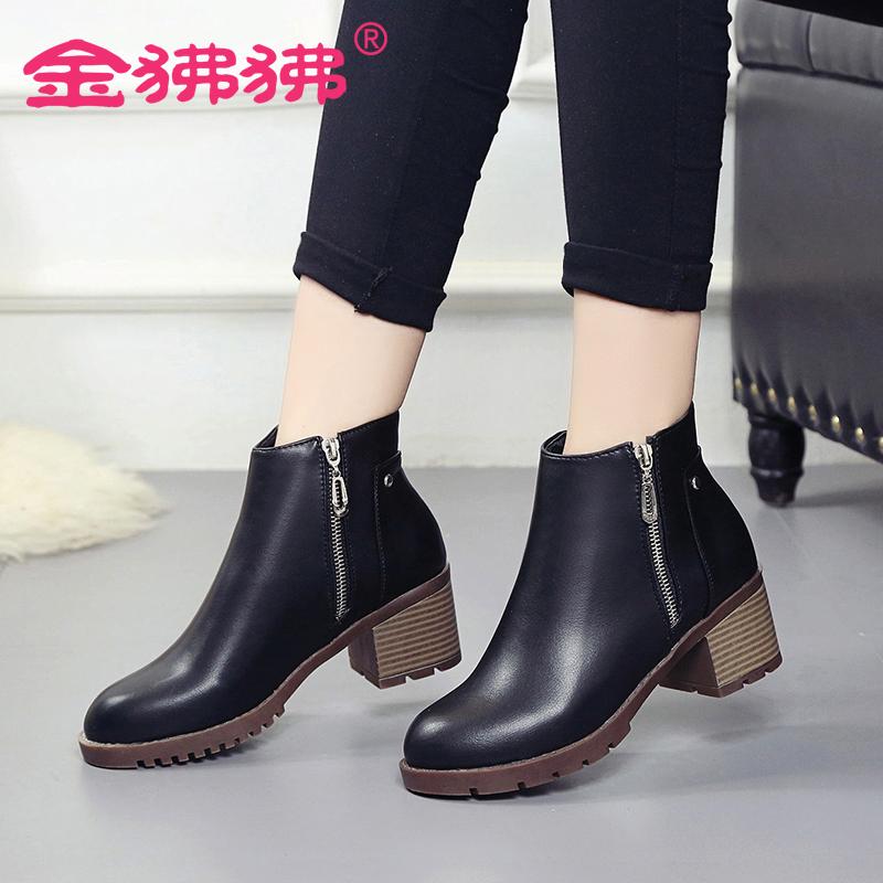 马丁靴女款品牌_金狒狒女士马丁靴GM9660 金狒狒2016年新款低跟马丁靴简约时尚圆头 ...