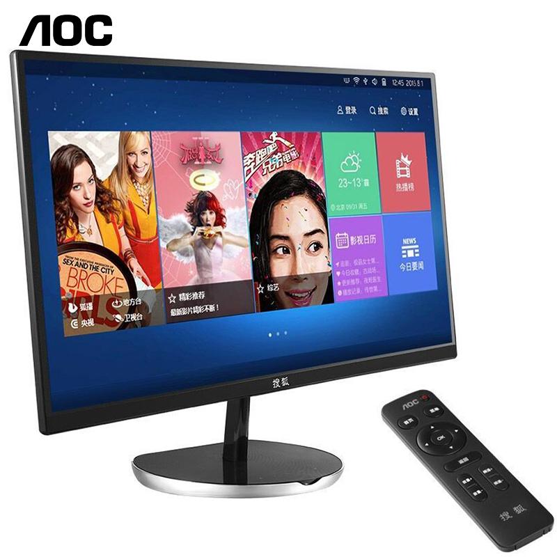 AOC S23P Monitor Drivers for Windows Mac