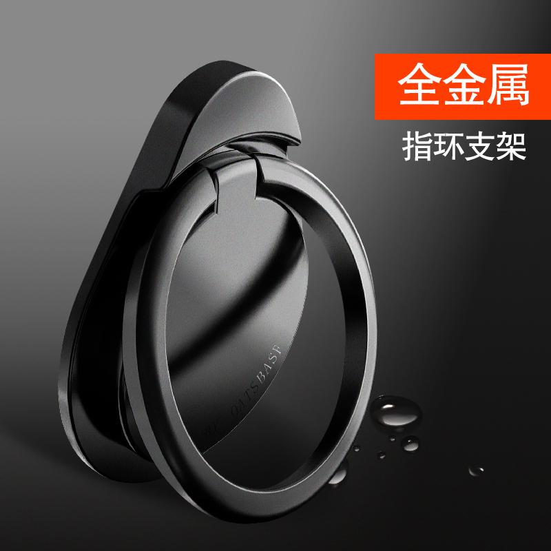 乐诺lenuo 360度旋转手机座创意水滴支架观影支架苹果X