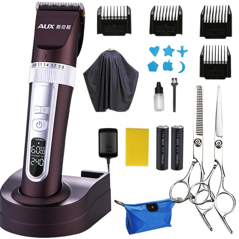 奥克斯 AUX S5剃头理发器电推剪电推子理发剪剃头刀推剪电动剪发器小孩剃