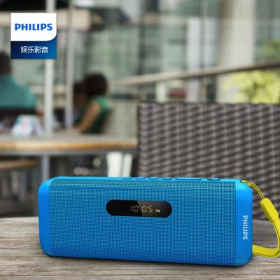 Philips/飞利浦 SD700 无线蓝牙音箱便携迷你音响低音炮mp3播放器