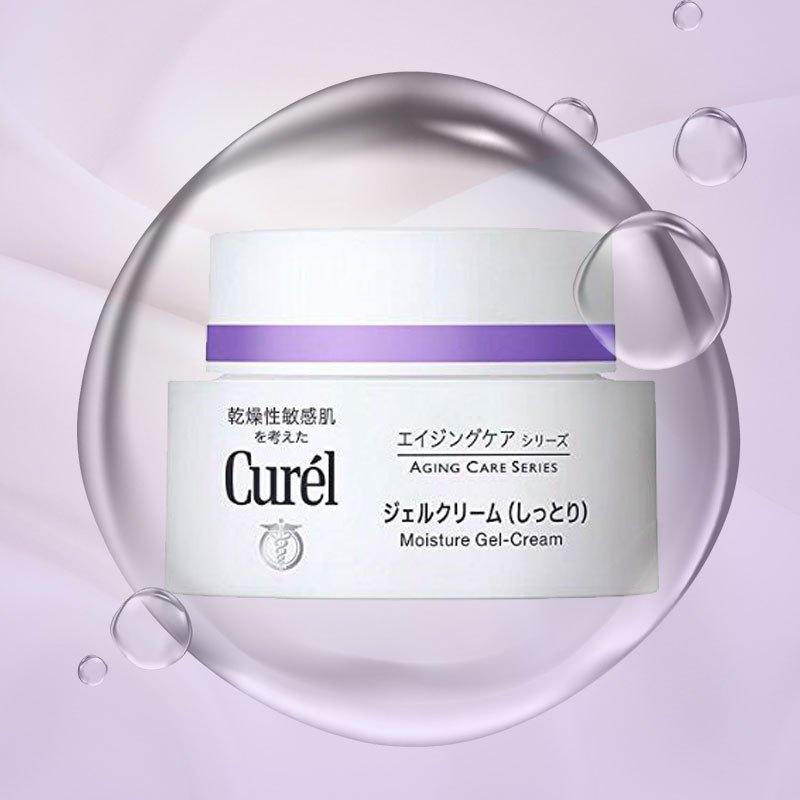 Image result for 日本花王KAO Curel 珂润 紫色紧致抗老滋润保湿面霜 40g