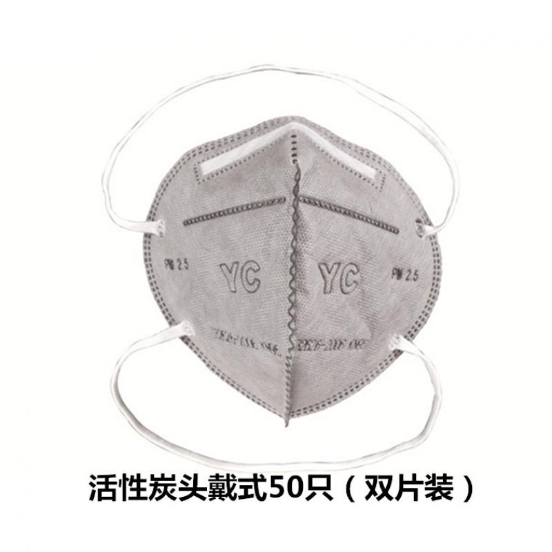 闽威 N95口罩 无呼吸阀 50只