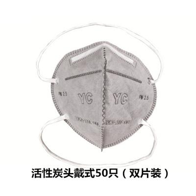 闽威 N95口罩 防尘防雾霾PM2.5防护 厂家口罩工业粉尘男女防护劳保
