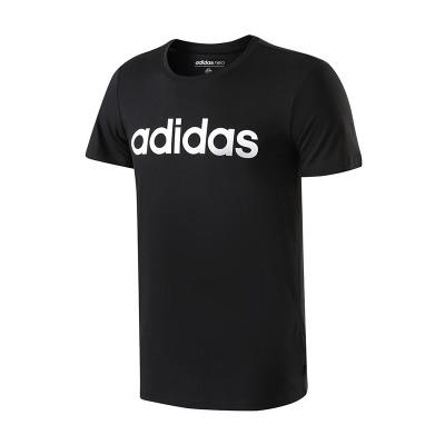 历史新低: 98元包邮  Adidas 阿迪达斯 CV9315 男子短袖T恤 *2件