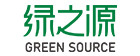 绿之源(GREEN SOURCE)