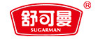 舒可曼(SUGARMAN)