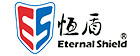 恒盾(ETERNAL SHIELD)