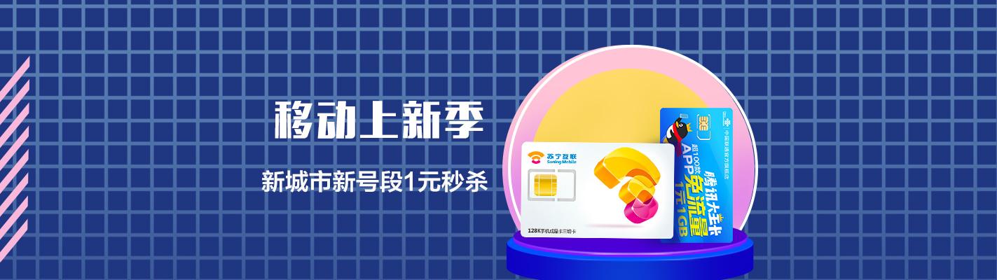 中国联通网上营业厅网官网_苏宁网上营业厅_手机运营商-苏宁易