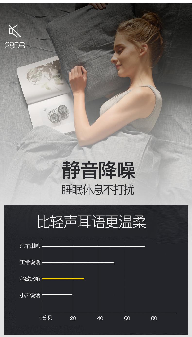 【苏宁专供】科敏15L静音车家两用双核机械版(经典黑白)