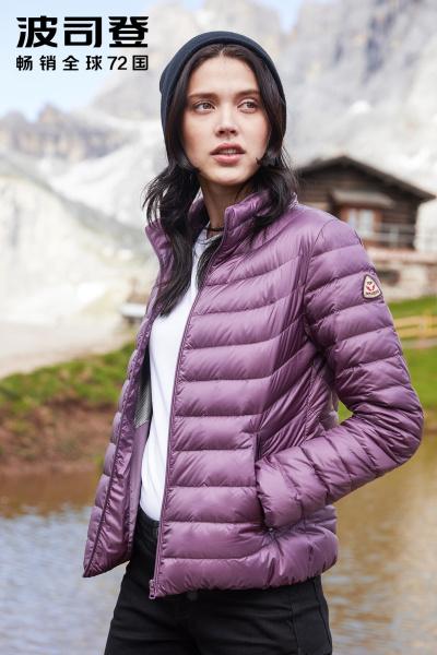 波司登BOSIDENG2018秋新款秋季女士薄款羽绒服 女短款外套时尚韩版B80131006