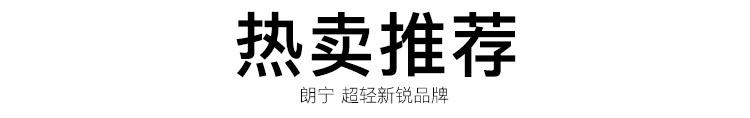 关联推荐750_01