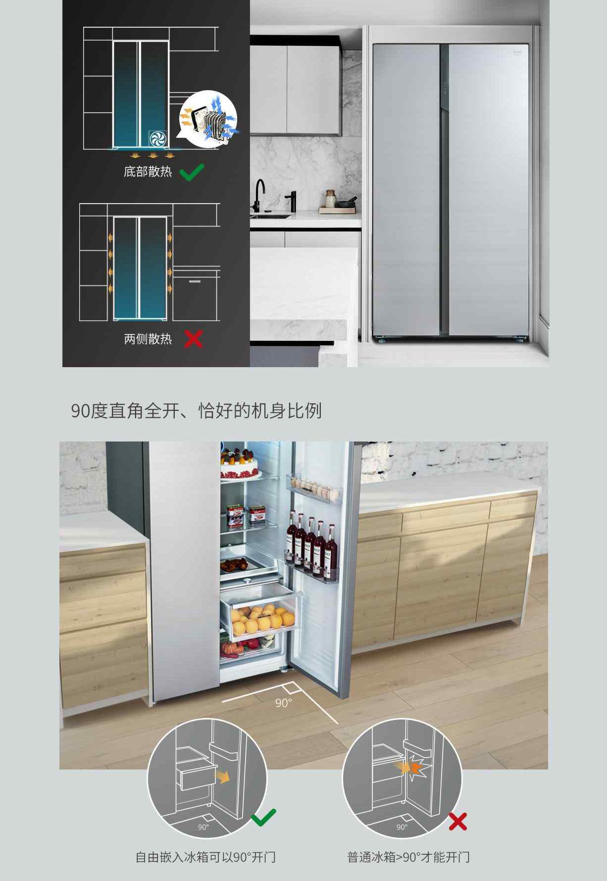【苏宁专供】美菱冰箱BCD-552WQ3D 精确变频 风冷无霜 底部散热 超薄箱体( 米雅金)
